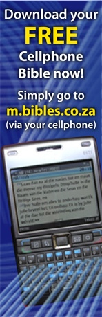 Cellphone Bibles